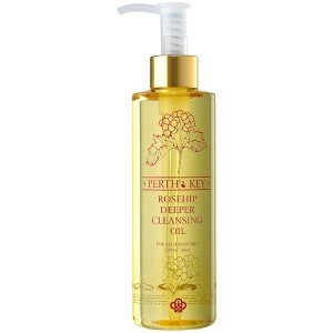 Rosehip Deeper Cleansing Oil