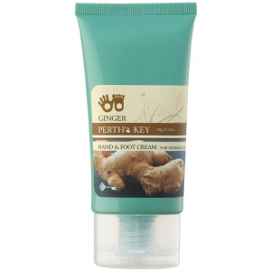 Ginger Hand & Foot Cream